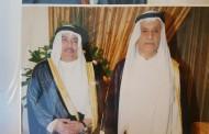 احمد بن عبداللطيف بن علي بن عبدالمحسن العتيقي
