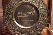اجتماع العائلة الثاني – الرياض
