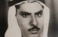 صالح بن عبداللطيف بن علي العتيقي