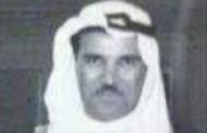 فهد بن محمد بن صالح بن منصور العتيقي