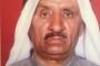عبدالعزيز بن سيف بن علي العتيقي