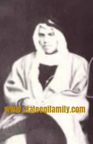 عبداللطيف بن عبدالله بن محمد بن عبدالله العتيقي