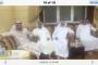 مأدبة عشاء في ديوانية عبداللطيف العتيقي