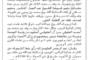 المؤرخ حمود المزيني عن مدرسة العتيقي التاريخية