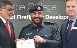 تخرج السيد عبدالقادر عبداللطيف سيف العتيقي من كلية الإطفاء البريطانية