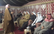 قصيدة الشاعر جزاء صالح الحربي بحفل عشاء عائلة الحجيلي لعائلة العتيقي