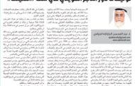 مقال الدكتور عبدالمحسن الخرافي عن المجاعة المعروفة بسنة الهيلك والعم عبداللطيف عبدالله العتيقي سنة ١٨٦٨م